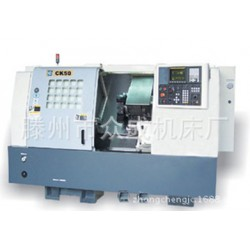 卧式数控车床 CK40/50 数控车床  斜床身数控车床CK40/50