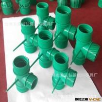 专业制造黄岩PP管件模具(高精模具制造厂家低价高质)