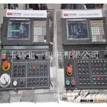 北京凯恩帝数控系统  宁波凯恩帝数控系统