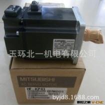 日本三菱伺服电机 日本三菱伺服马达 MITSUBISHI