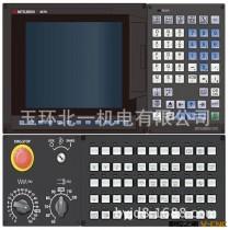 日本三菱数控系统 三菱M70 MITSUBISHI