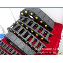 供应塑料拖链 工程塑料拖链 尼龙塑料拖链