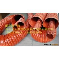 供应耐高温风管、通风管、耐高温防护罩、防尘罩