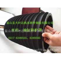 供应机床附件、螺旋钢带、圆形防护罩、丝杠防护罩、风琴防护罩