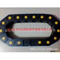 优质静音塑料拖链、全封闭塑料拖链、型号齐全13463755679