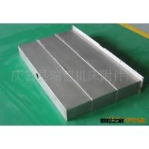 机床钢板防护罩 徐州机床导轨防护罩