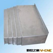 瑞德附件厂供应 车床防护罩 机床钢板防护罩
