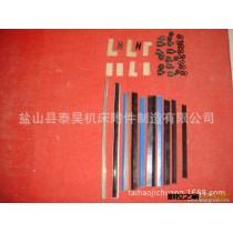 聚氨酯胶条 带盖板的胶条 钢板防护罩胶条 厂家特价直销