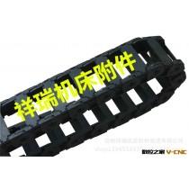 厂家直销各种优质规格尼龙拖链,电缆移动塑料拖链