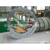 钢铝拖链厂家  机床坦克链 机械电缆钢制拖链  供应上海钢制拖链