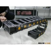 机床专用拖链 坦克链 塑料拖链 尼龙坦克链 拖链批发