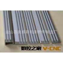 机床槽板 铝型材槽板 批发