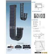 直销拖链-增强25桥式拖链-塑料工程拖链【图】可来电详谈