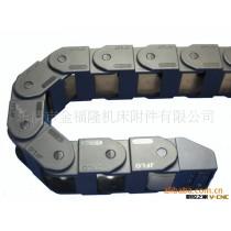 【金福隆上海办】拖链环保型18*25塑料拖链桥式不可开拖链出口