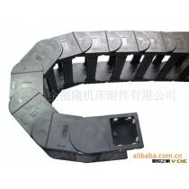 【厂家直销】拖链JFLO优质环保机床拖链|塑料拖链|尼龙拖链
