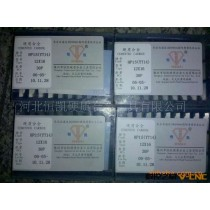 YT14 12X16(YT15 JXH16Y)双面刃铣刀片 84°菱形刀片 铣刀盘刀片
