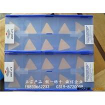 YBC302 YBG205 YBG205 YBG302 TPKN2204PDSKR株洲钻石数控铣刀片