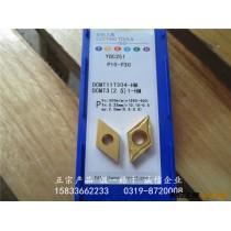 正宗株洲钻石数控车刀片YBC251 YBD151 YBC252 152 DCMT11T304-HF