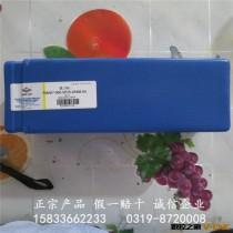 正宗株洲钻石数控铣刀杆FMA07-050-XP25-ON08-04