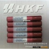 虹钢富HKF OSL 三菱、东芝数控刀具 实店支持 正品保证 实时议价
