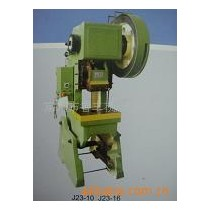 供应压力机冲床J23-10T