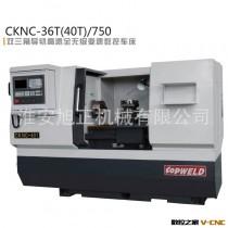 小型数控车床 CKNC-36t(40t)/750线轨数控车床 数控车床厂家直销