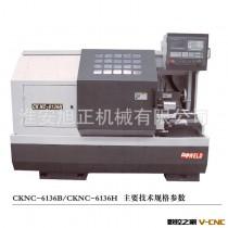 小型数控车床 CKNC-6136H小型数控车床 多种型号数控车床光机