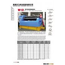 厂家直销 W12系列四辊卷板机