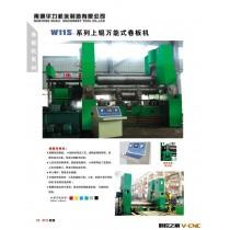厂家直销 W11S大、中型液压上辊万能式卷板机
