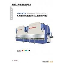 厂家直销 WC67K系列双机联动液压板料折弯机