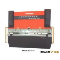 供应扬力液压折弯机---苏州支公司发布