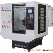 高速钻孔攻牙机 专业供应机械加工TP500 劳达机械厂直销供应