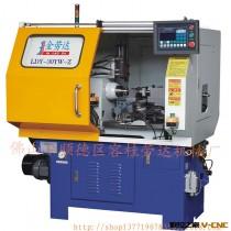 球阀专用机床 品质保证 LDY-30YW-Z 厂家直销液压车床