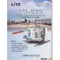 丽驰LITZ五轴立式加工中心LU-620
