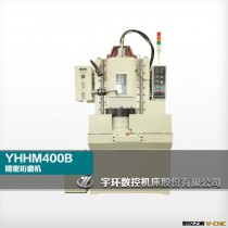 YHHM400B 精密珩磨机