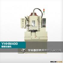 YHHM400 精密珩磨机