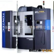 供应南通科技/VCL系列加工中心/线轨全闭环光栅/南通机床厂