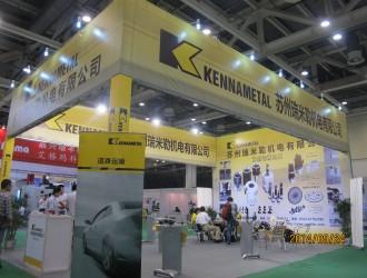 美国肯纳在第五届苏州国际数控机床展——代理商苏州瑞米勒机电