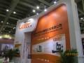 山东大侨玉成精密机械有限公司在第五届苏州国际数控机床展