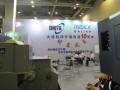 德国因代克斯在第五届苏州国际数控机床展及代理商苏州顺天