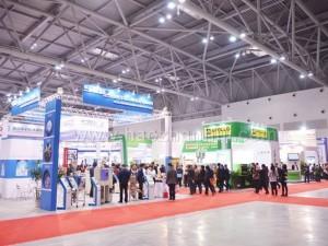 2014第16届中国国际工业博览会(上海数控机床展)