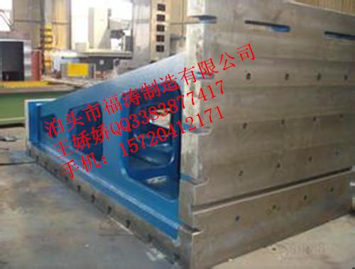 大型机床弯板销售商 青岛镗床弯板厂家图片