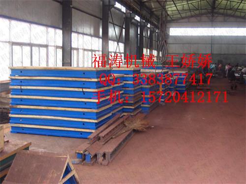 铸铁检验平板平台 HT200泊头铸造平台厂家