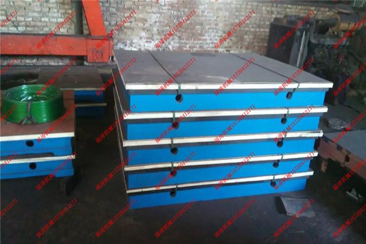 检测铸铁工作台型号 北京铸造平台直销厂家