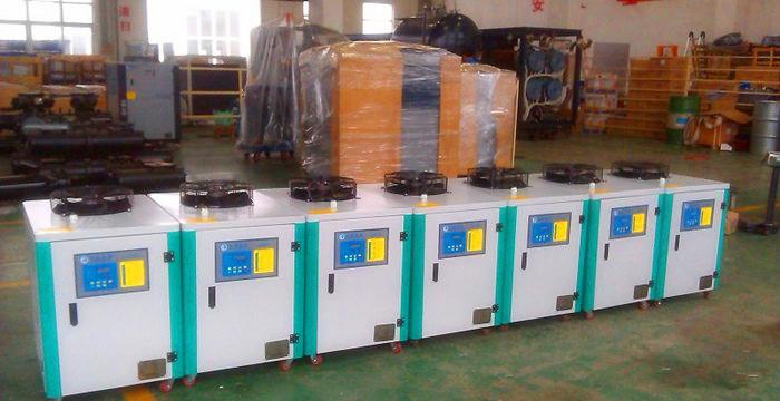 小型冷冻机,工业冷冻机,冷冻机组