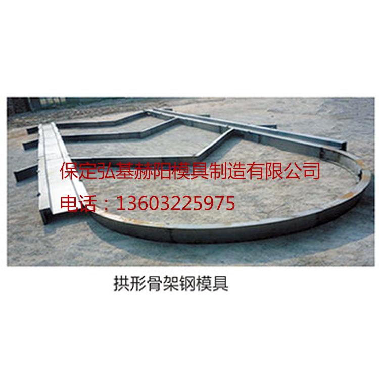 护坡钢模具钢模具精密模具来图定制
