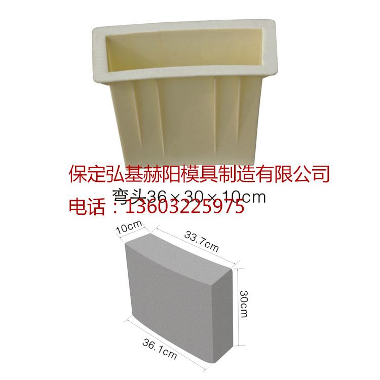 预制件模具预制件塑料模具 现货供应