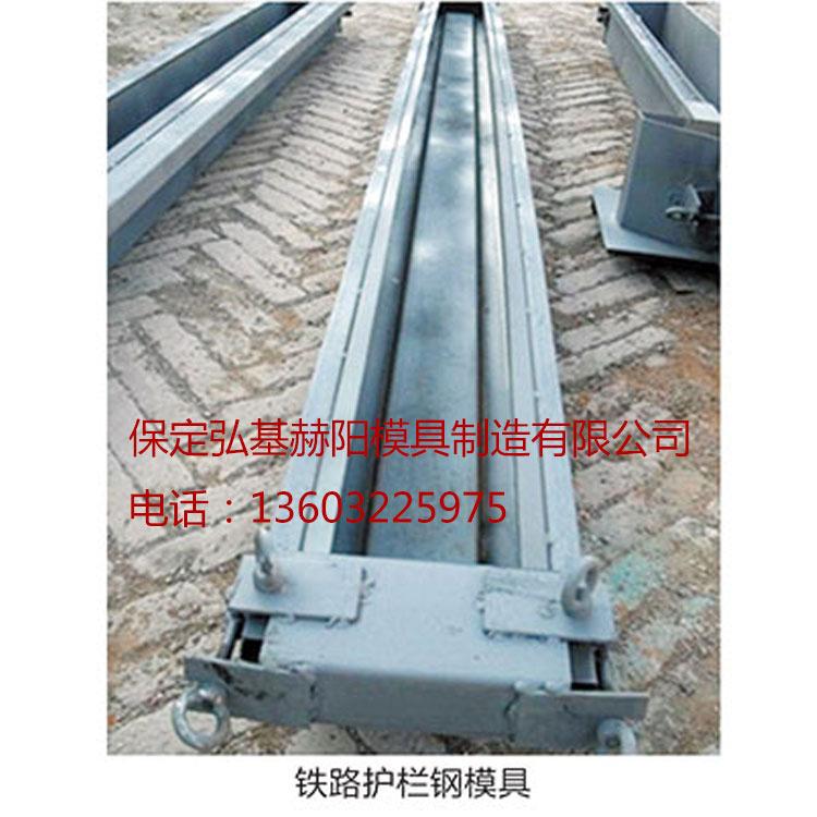 预制件钢模具钢模具大型模具来图加工