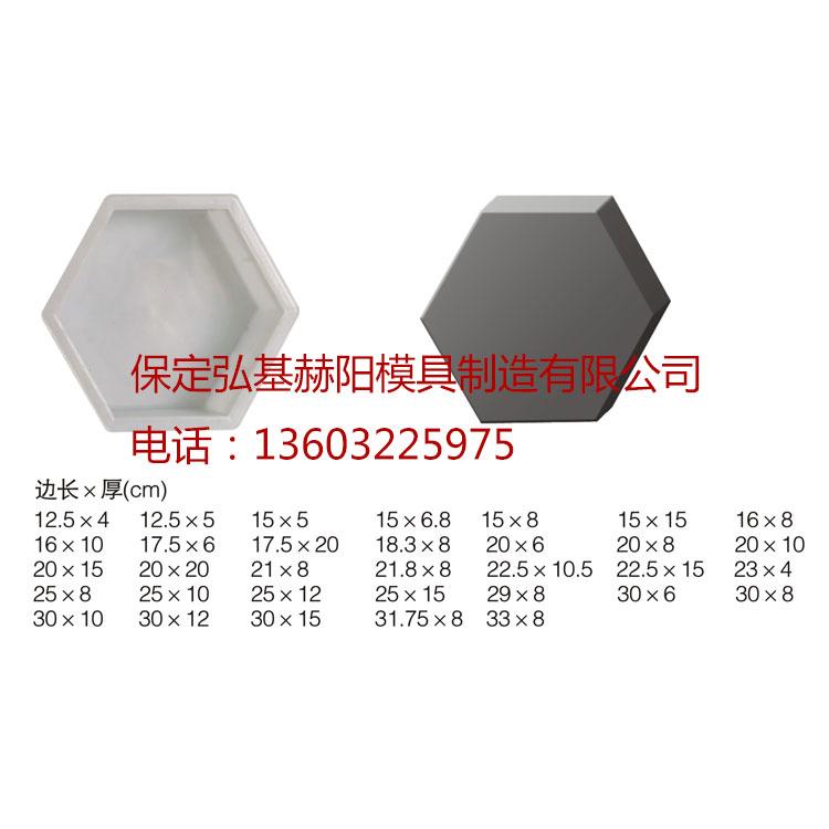 六棱块模具 六棱块塑料模具护坡模具量大从优
