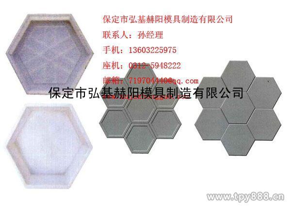六角塑料模具实心六角护坡模具哪家好